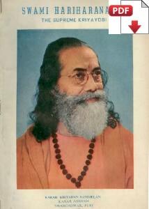 El Kriya Yogi Supremo