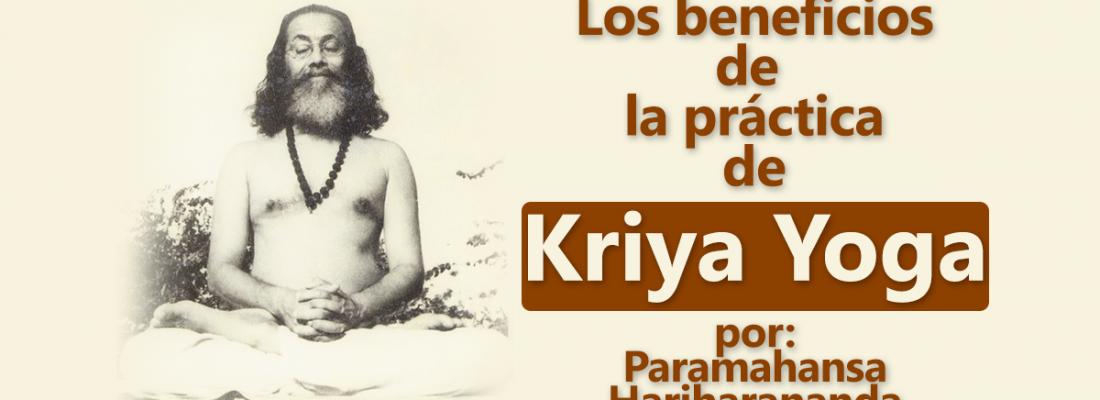 los-beneficios-del-kriya-yoga-3