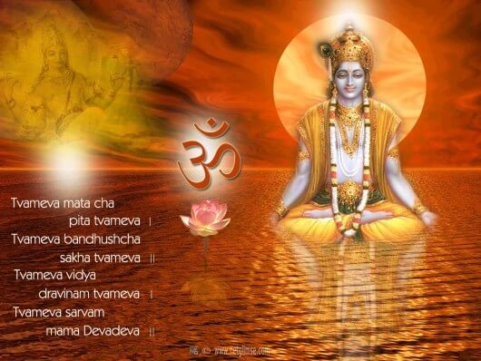 La historia de la mas bella oración en sanscrito – Twameva mata