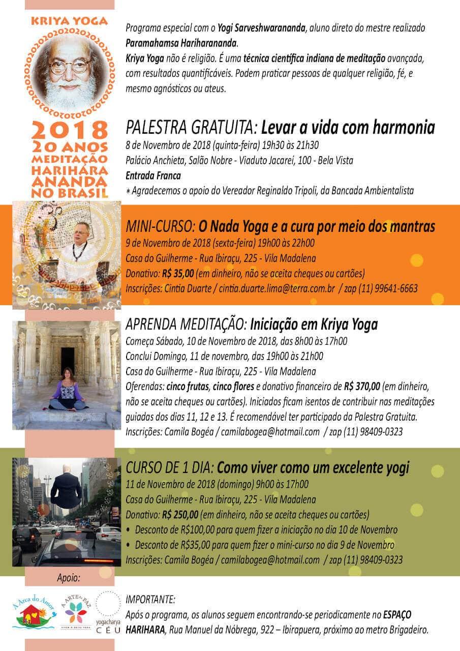 Kriya Yoga Em São Paulo Brasil